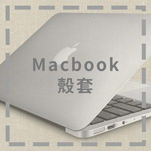 -MacBook
