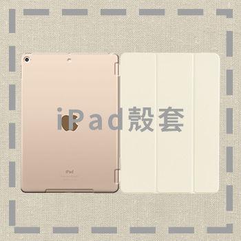 -iPad